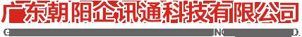 东莞市贵族服饰有限公司
